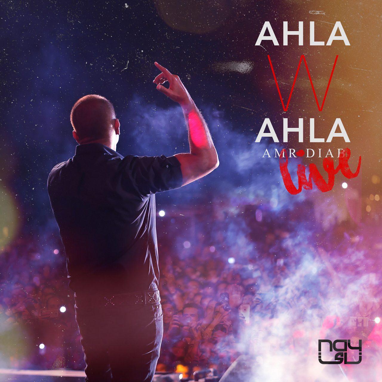 Ahla W Ahla Live, Amr Diab